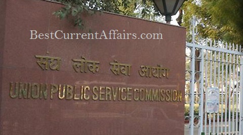upsc result latest